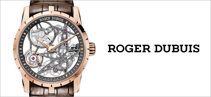 ROGER DUBUIS|ロジェ・デュブイ