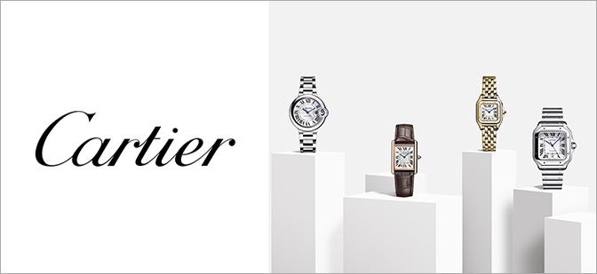 Cartier|カルティエ