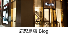 oomiya 鹿児島店 Blog