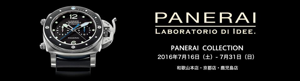 PANERAI COLLECTION[パネライ・コレクション]
