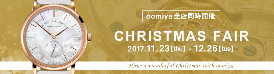 CHRISTMAS FAIR 2017[クリスマス・フェア]