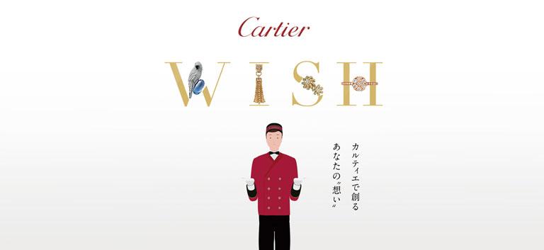 Cartier WISH