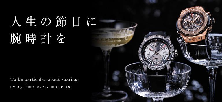 NEW YEAR FAIR 開催!|oomiyaグループ全店にて開催