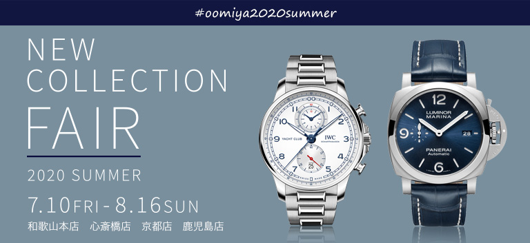 ニューコレクションフェア 2020|oomiya4店舗同時開催