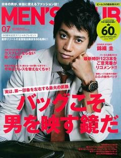 MEN'S CLUB 2014 July