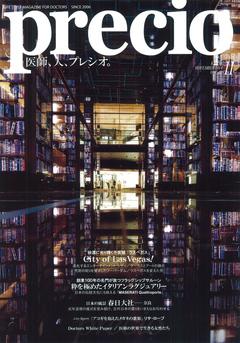 precio KANSAI NOVEMER 2014 VOL.48