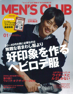 MEN'S CLUB 2015 January
