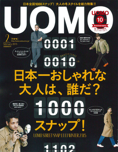 UOMO 2月号 No.119
