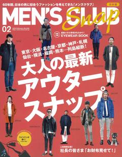 MEN'S CLUB 2015 February