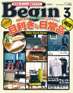 Begin March 2015