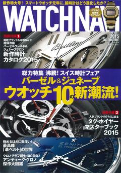 WATCHNAVI 2015 Summer