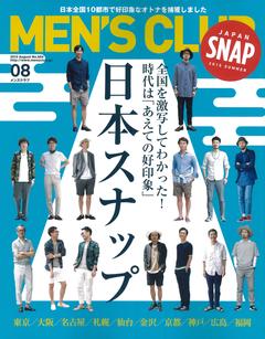 MEN'S CLUB 2015 August
