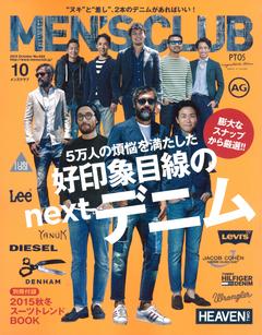 MEN'S CLUB 2015 October