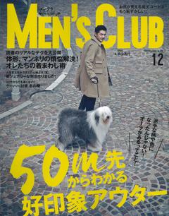 MEN'S CLUB 2015 December
