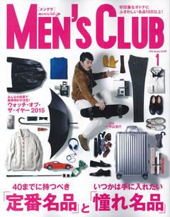 MEN'S CLUB 2016 January