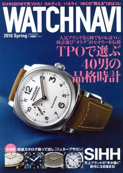 WATCHNAVI 2016 Spring vol.61