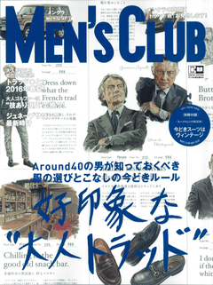 MEN'S CLUB 2016 May No.663