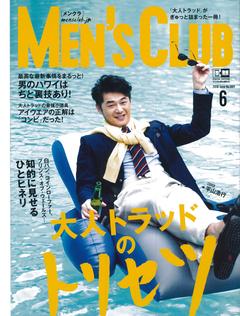 MEN'S CLUB 2016 June No.664