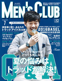 MEN'S CLUB 2016 July No.665