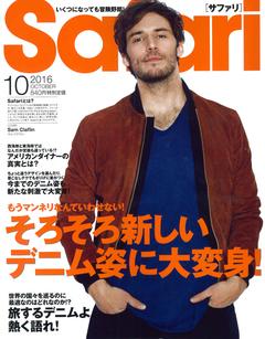 Safari 2016 10 OCTOBER