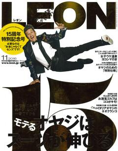 LEON 11月号 No.181