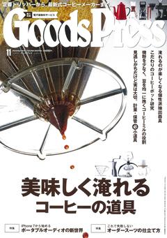 Goods Press 11 November 2016