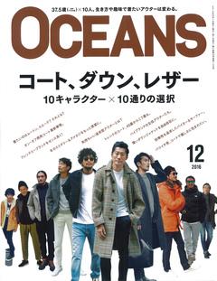 OCEANS 12 DEC. 2016 No.129