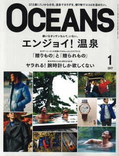 OCEANS 1 JAN. 2017 No.130