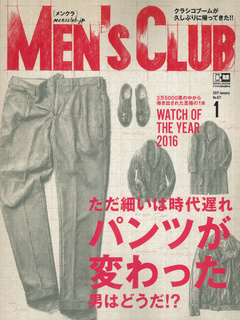 MEN'S CLUB 2017 January No.671