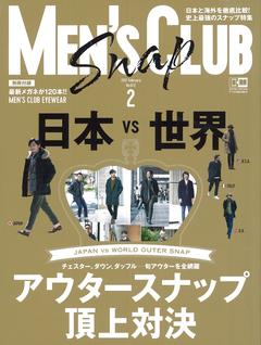 MEN'S CLUB 2017 February No.672