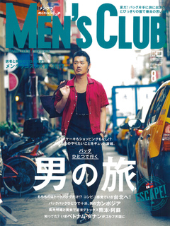 MEN'S CLUB 2017 August No.678