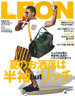 LEON 8 2017 No.190