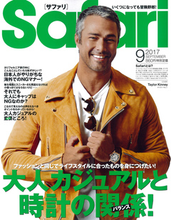 Safari 2017 9 SEPTEMBER