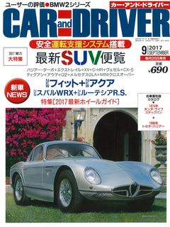 CAR and DRIVER 9 2017 SEPTEMBER