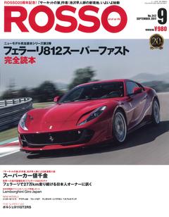 ROSSO art of car life No.242 2017年9月号