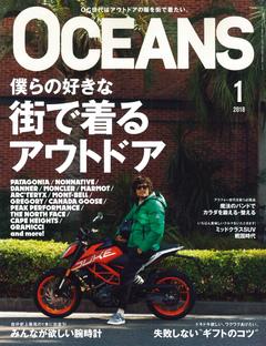 OCEANS 1 JAN. 2018 No.142