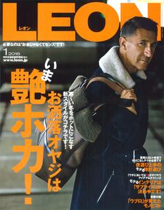 LEON 1 2018 No.195