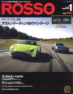 ROSSO art of car life no.246 2018年1月号