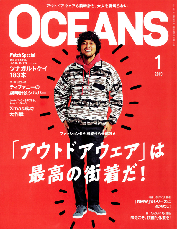 OCEANS 1 JAN. 2019 No.154