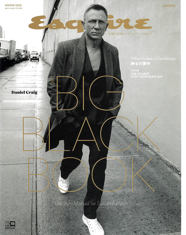 esquire THE BIG BLACK BOOK WINTER 2020