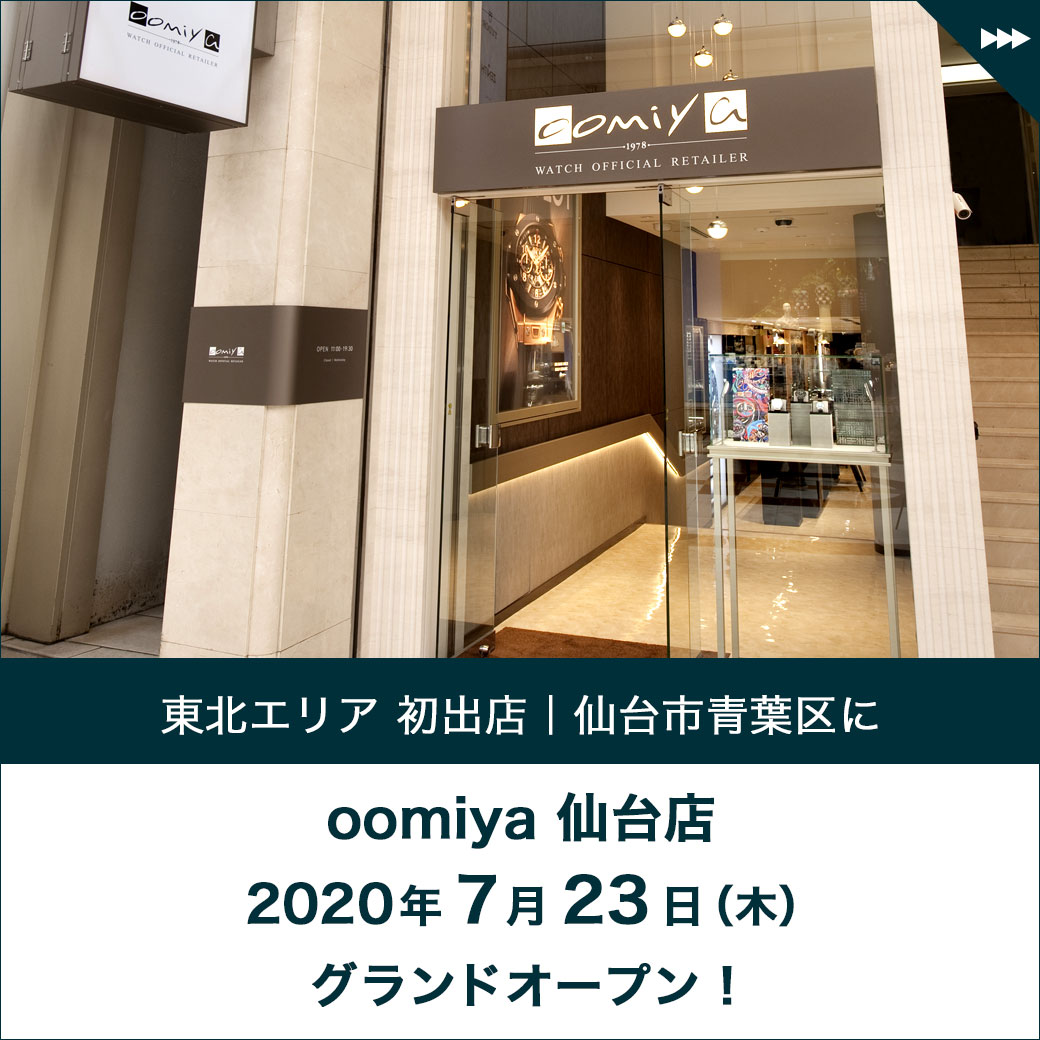 「oomiya 仙台店」7/23(木)グランドオープン