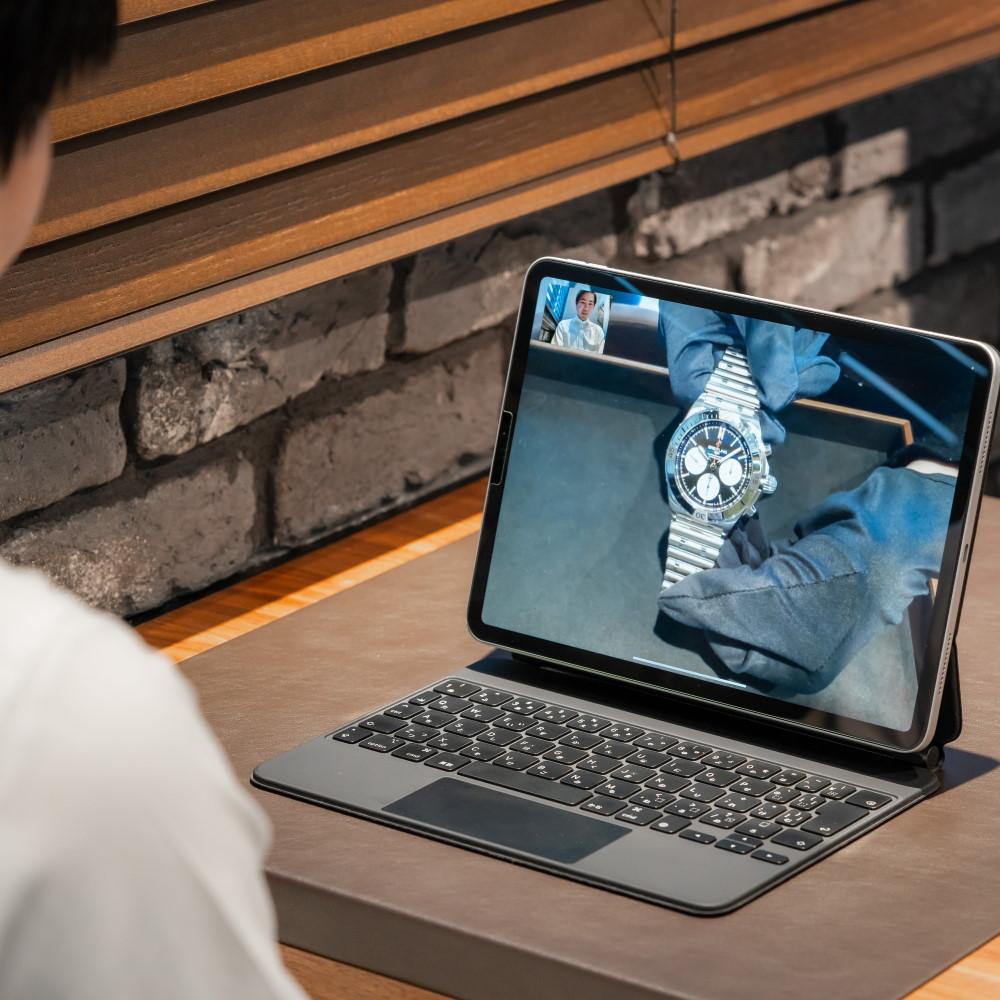 デジタルツールを使用したオンライン接客サービス|ブライトリング ブティック 大阪