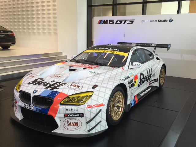 oomiyaがスーパーGT「BMW Team Studie」とスポンサー契約を締結-image3