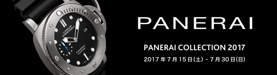 PANERAI COLLECTION[パネライ コレクション]|京都店、鹿児島店、和歌山本店、大阪心斎橋店