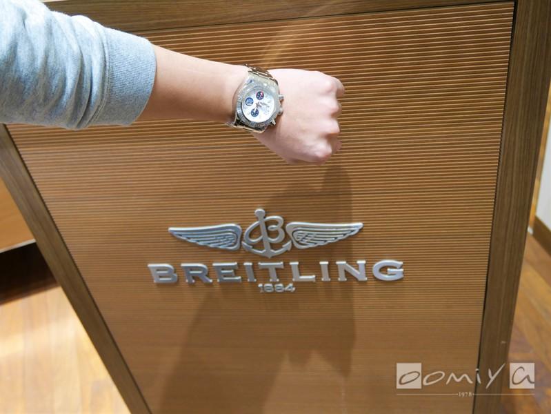 ブライトリング アベンジャーⅡブルーインパルス A339ABIPSS
