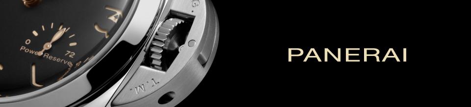 ルミノール マリーナ 1950 3デイズ オートマティック アッチャイオ - PAM01392