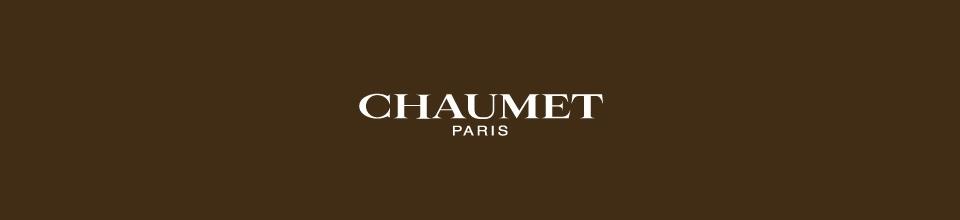 CHAUMET - ショーメ