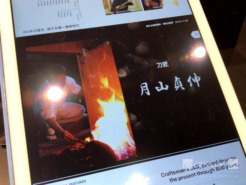 "G-SHOCK 2019年バーゼル300本限定 『MRG-G2000GA-1AJR』""月山 GASSAN""-G-SHOCK"