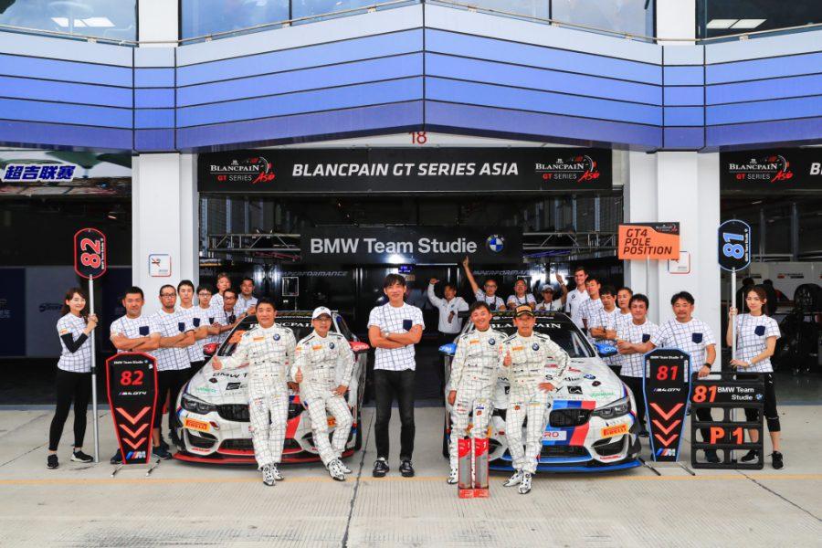 ブランパン GT シリーズ アジア Rd.12 寧波国際スピードパーク|BMW Team Studie