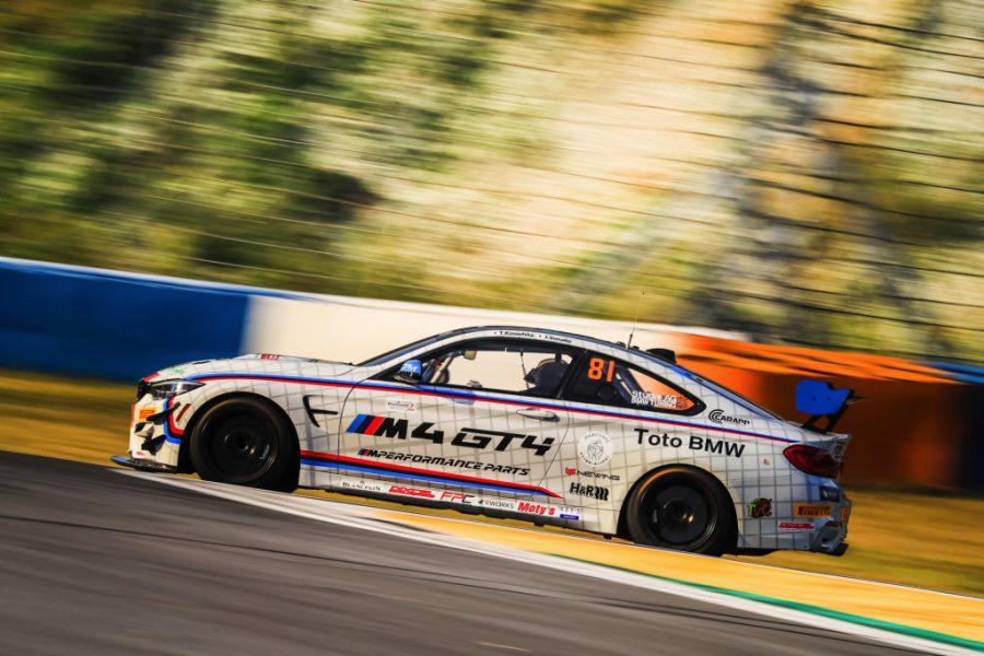 ブランパン GT シリーズ アジア Rd.11 寧波国際スピードパーク|BMW Team Studie